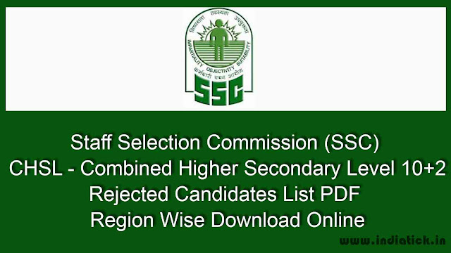 SSC CHSL Rejected Candidates List 2015 Region Wise Download PDF with Reasons Online at Official Website