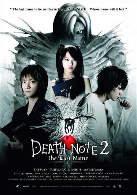 Death Note 2 The Last Name อวสานสมุดมรณะ HD 2006