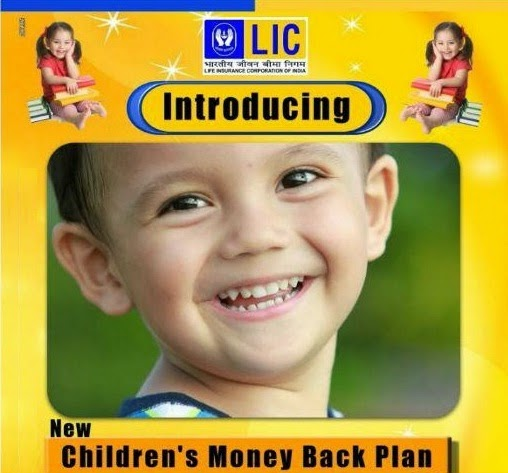 Lic Children's Money Back