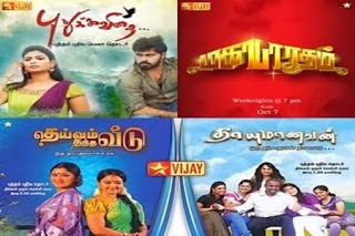 Vijay Tv Serial Promo – 06-01-2014 To 10-01-2014 Evening Serials Promo