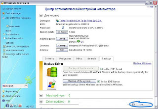 DriverPack Solution 2012 Multilanguage