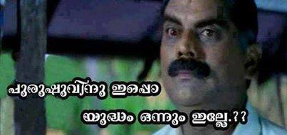 Top 100 malayalam photo comments and picture comments