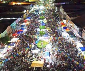 Carnaval 2016 em ITABAIANA