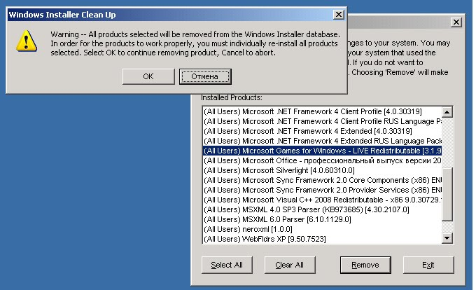 как удалить программу которая не удаляется: