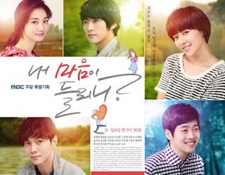 Ver can you hear my heart capitulo 12 Sub Español