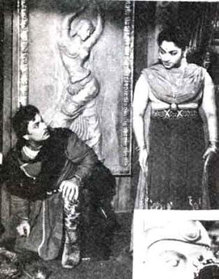 MGR & Suryakala