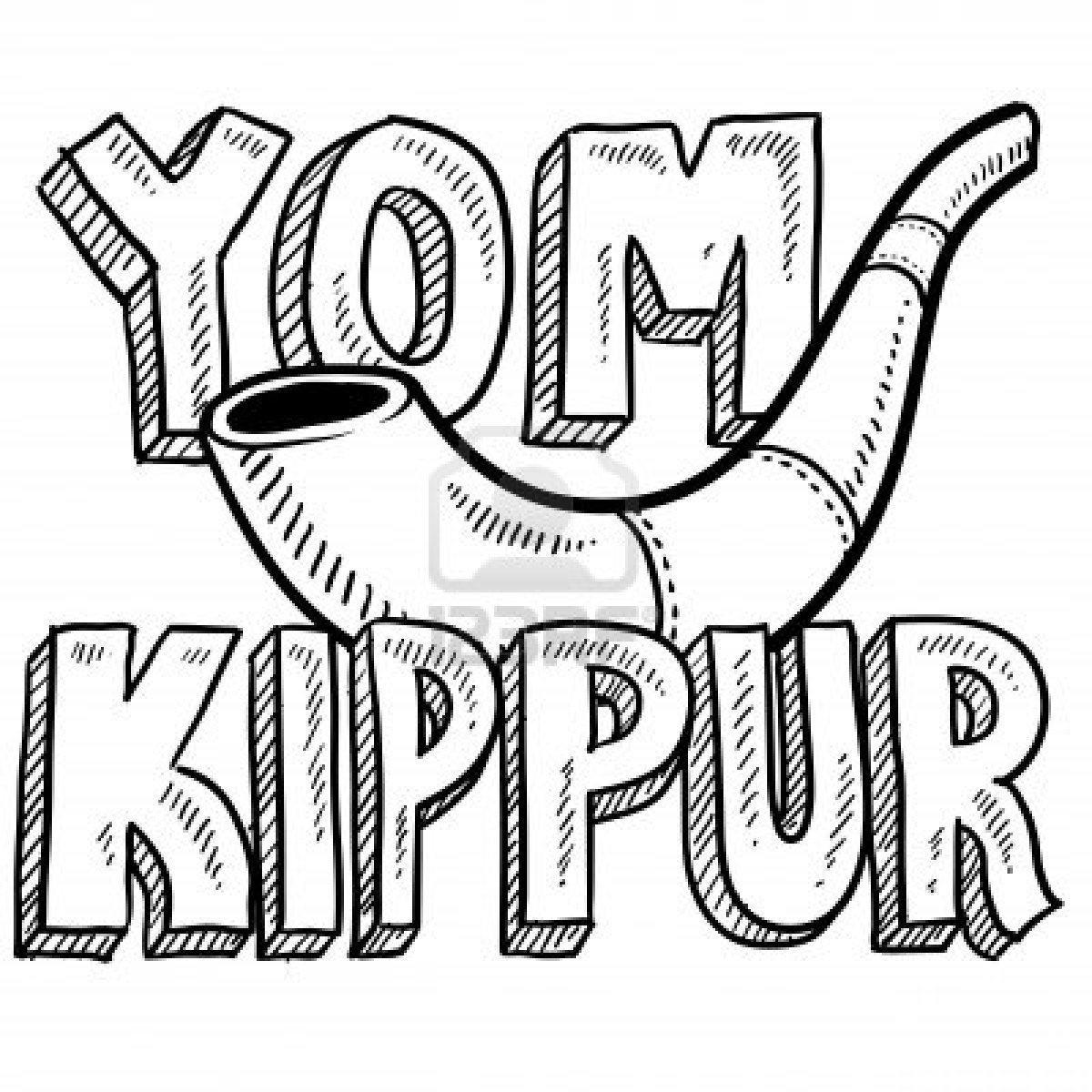 Yom kippur motivational quotes quotesgram for Jewish symbols coloring pages