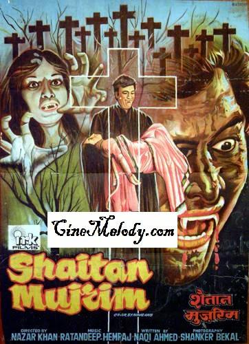 Shaitan Mujrim  1979