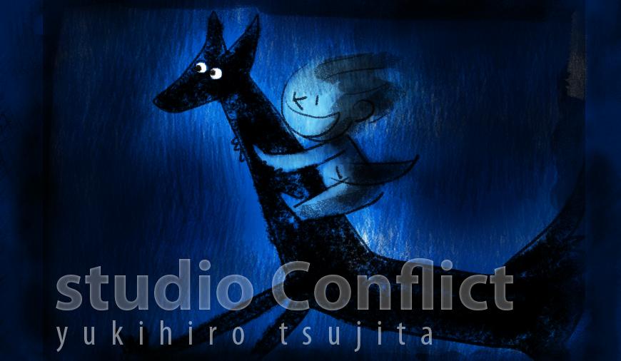 studio Conflict