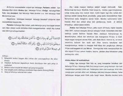 Khutbah Hari Raya Idul Adha 1434 H 2013 M dari Kanwil Kemenag Kepri