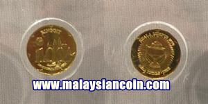 Thomas cup coin