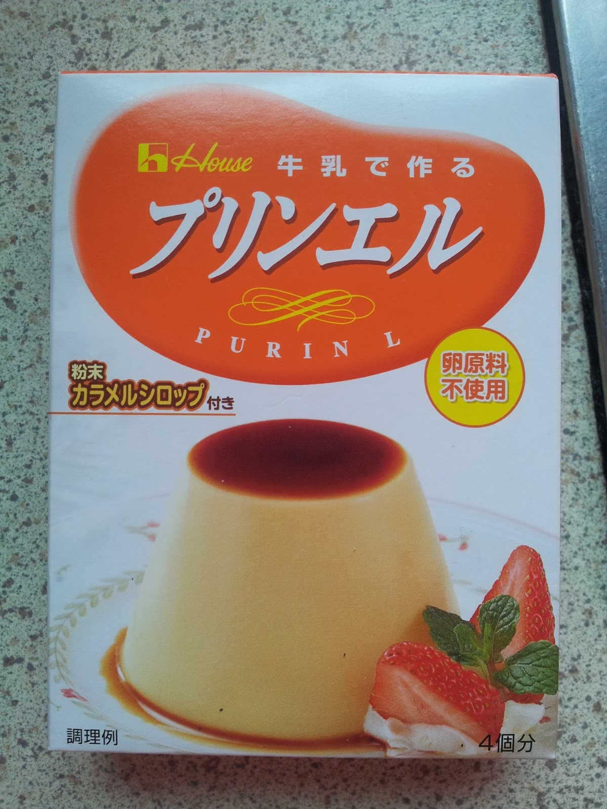 Instant pudding powder