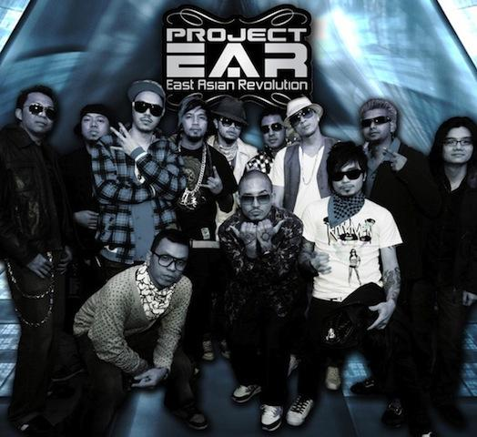 No Sleep For The Wicked - Project EAR