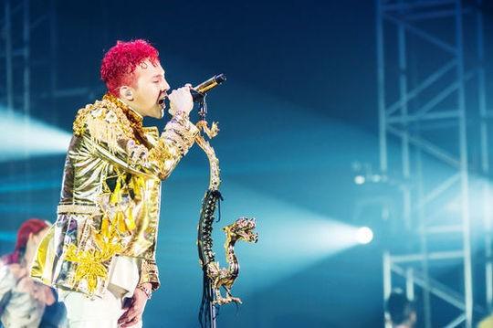 G-Dragon Debut Solo di Jepang