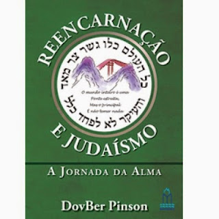 Reencarnação e Judaísmo