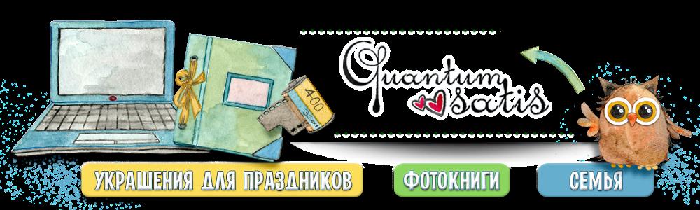 Quantum_satis