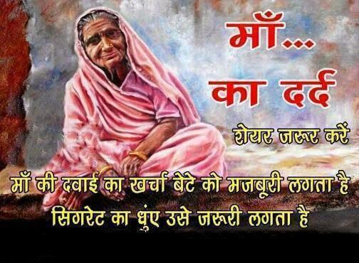 Motivational Shayari in Hindi ~