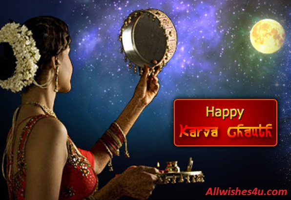 ~Top~Best~ Karwa Chauth Messages Wishees SMS 2015