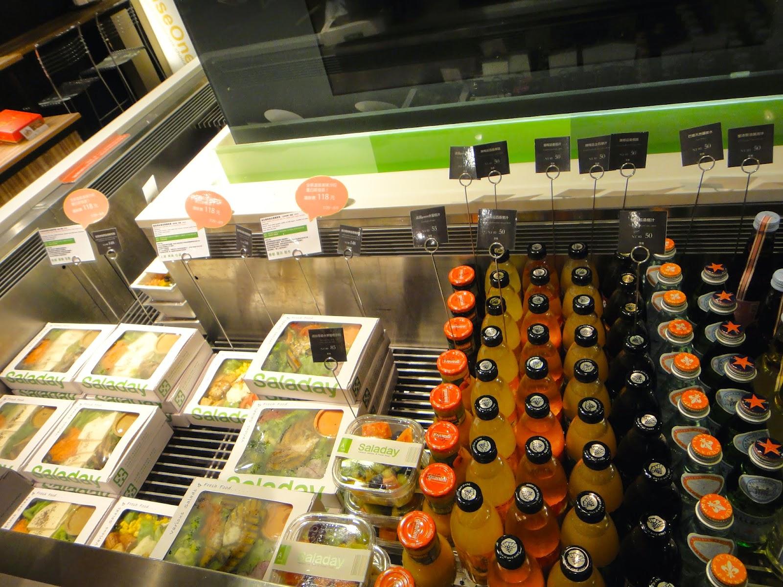 Saladay Salad Box and Drinks