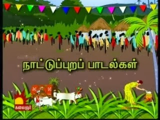 Naattupura Padalgal – Kalaingnar Tv Mattu Pongal Special Tv Program Shows 15-01-2014