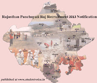 Rajasthan Panchayati Raj department 2013