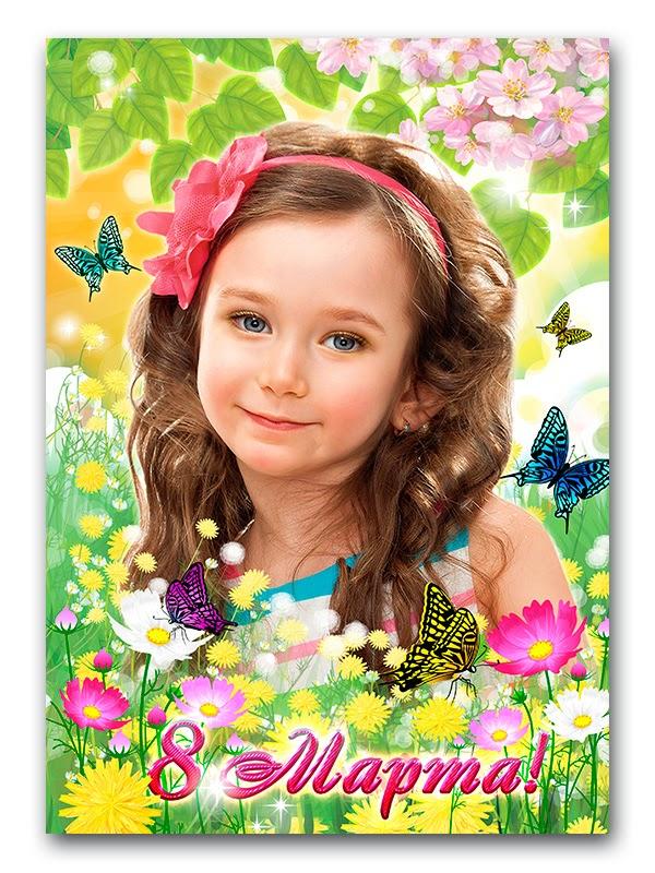 Плакат открытки 8 марта psd фотошоп