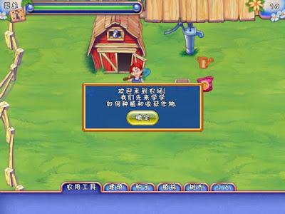 農場工藝1代+2代:全球蔬菜危機硬碟綠色免安裝版下載,農場經營管理休閒好遊戲!