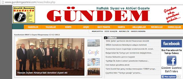Σιωπή από τους λαλίστατους τουρκολάγνους για το σκάνδαλο δωροδοκίας που σαρώνει την Τουρκία