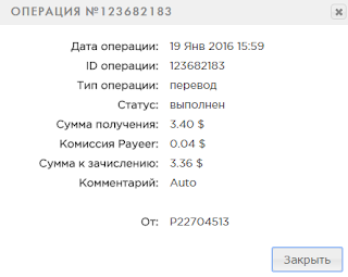 19.01.2016.png