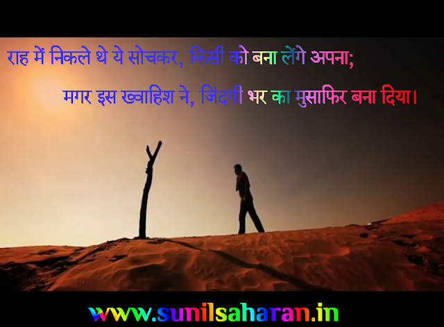 Hindi Nice Quotes On Life And Love : Quotes About Love And Life: Nice Hindi Quotes About Love And Life