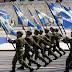 Κυκλοφοριακές ρυθμίσεις στην Αθήνα λόγω παρελάσεων