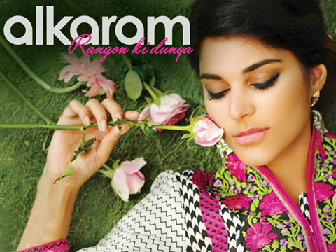 Alkaram Summer Lawn Prints