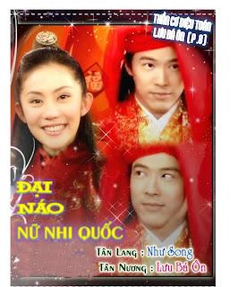 Phim Đại Náo Nữ Nhi Quốc Full Online , phim dai nao nu nhi quoc full