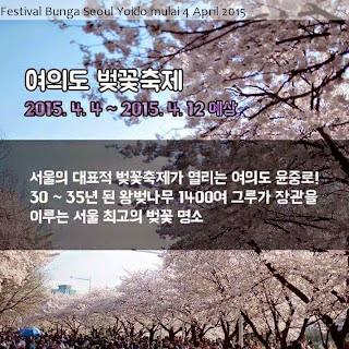 Festival Bunga Seoul Yoido mulai 4 April 2015