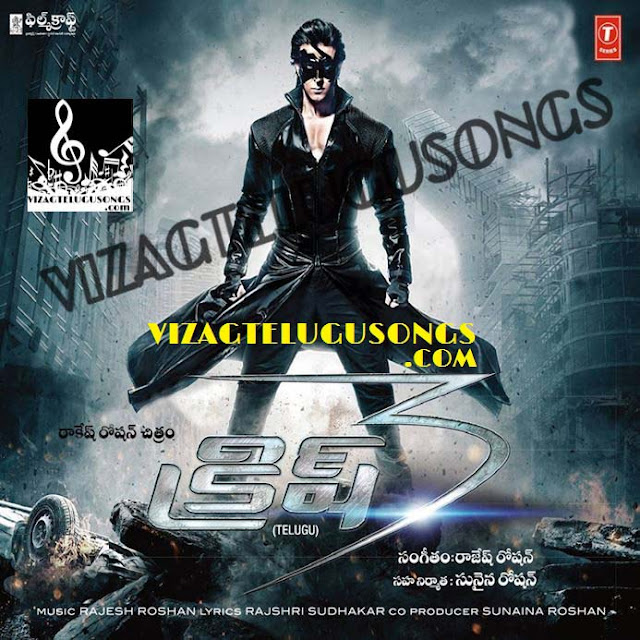 Krrish 3 HD Wallpapers CD Front Cover