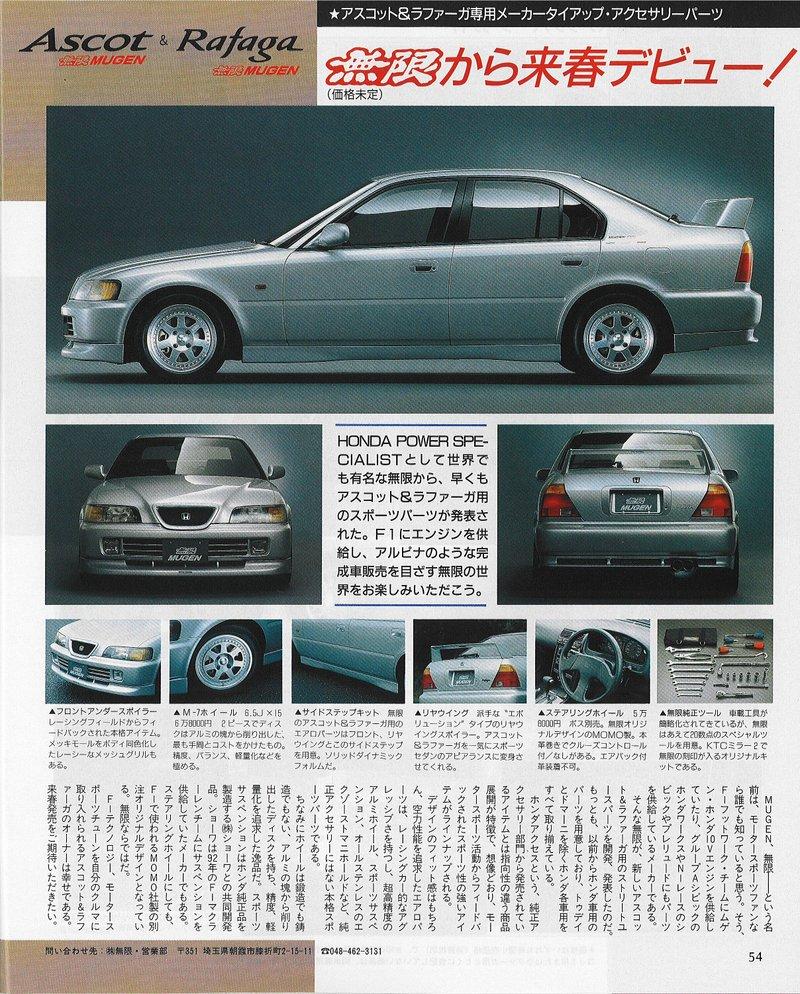 Honda, silnik, pięć cylindrów, R5, straight 5, G20A, G25A, 5-cylinder, engine, JDM, ホンダ, 日本車, Ascot, Rafaga, Mugen