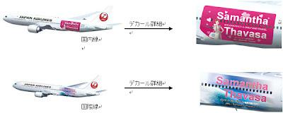 JAL x Samantha Thavasa Jet 2012