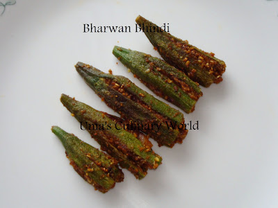 bharwa bhindi or stuffed okra