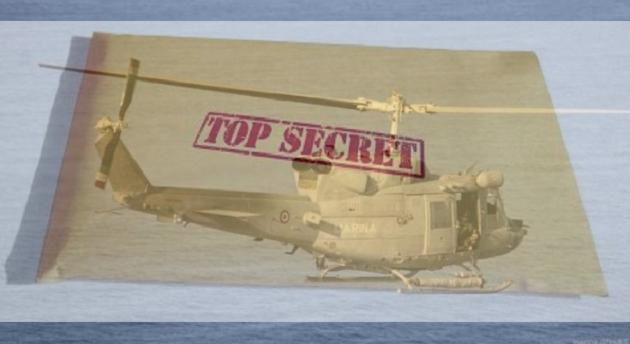 """Γιατί θέλουν """"Άκρως Απόρρητο"""" το πόρισμα για το ελικόπτερο στην Κίναρο; Τι προέκυψε"""