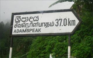Singalesiska
