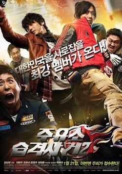 Tấn Công Trạm Xăng 2 - Attack The Gas Station 2 (2010) Poster