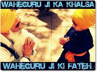 Waheguru Ji Ka Khalsa, Waheguru Ji Ki Fateh