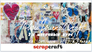 "Curso de Art Journa  en ""ScrapCraft"""