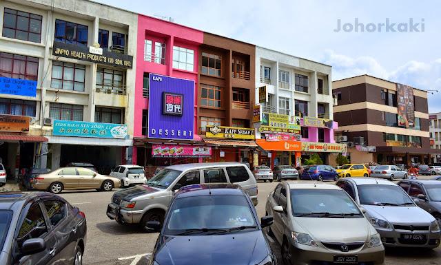 Sin-Soon-Li-Mee-Hoon-Kueh-Johor-Bahru-Permas-Jaya