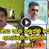 Astrologist K.A.U. Sarath Chandra speaks about Election