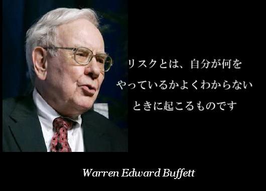 投資 松居一代 松居一代のマンハッタン自宅価格は30億円!!なぜこんなに金持ち?