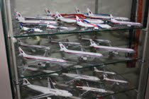 My Aircraft