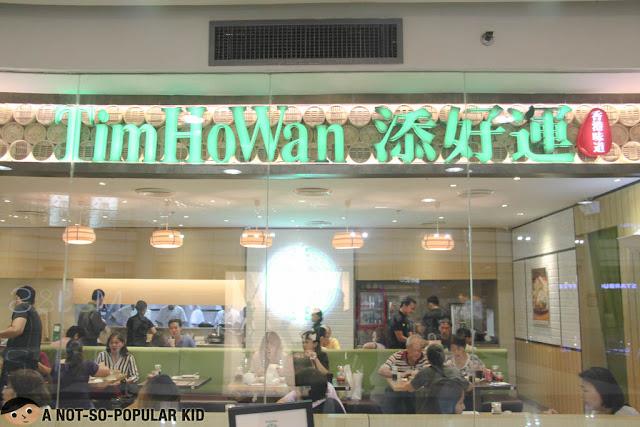 Tim Ho Wan Restaurant - Robinsons Place Manila Branch