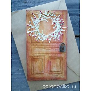Открытка-дверь своими руками. Использован нож для Бигшота Passage door sizzix, а также ножи от Memory box. Автор carambolka.