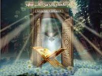 1- Şüphesiz, biz onu (Kur'an'ı) Kadir gecesinde indirdik.  2- Kadir gecesinin ne olduğunu sen ne bileceksin!  3- Kadir gecesi bin aydan daha hayırlıdır.